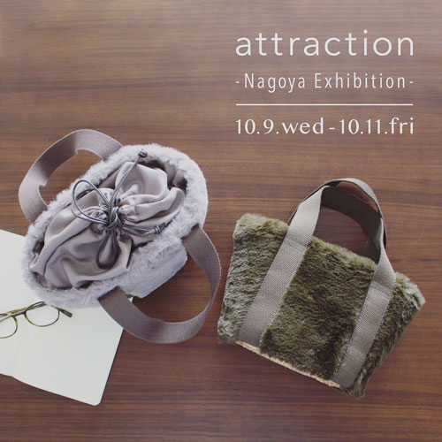 attraction -Nagoya Exhibition-